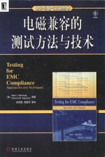 Testing for EMC Compliance_simple_chinese -  - EMC
