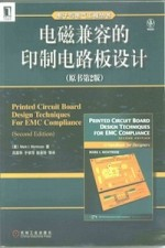 Printed Circuit Board_Chinese -  - EMC Books